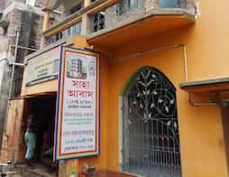 Saha Abash Guest House in Kolkata