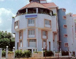 Hotel Ujjwala International