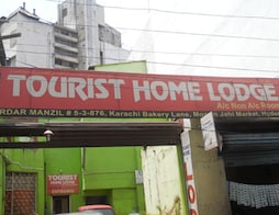 Tourist Home Lodge