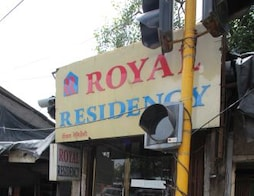 Hotel Royal Residency Chembur