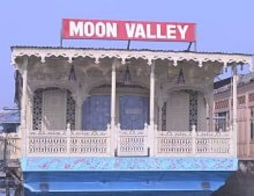 Moon Valley Houseboat