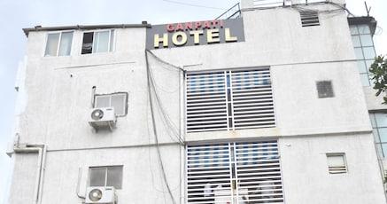 Hotel Ganpati